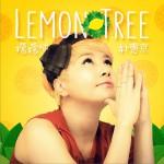 Lemon Tree (单曲)详情