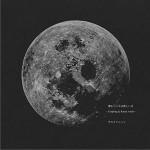 懐かしい月は新しい月 ~Coupling&Remix works~详情