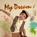 My Dream (单曲)详情