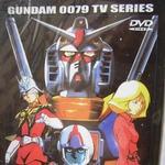 Gundam 0079 20周年纪念详情