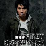 First Experience详情