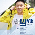 Love Song (单曲)详情