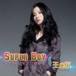 Super Boy (单曲)详情