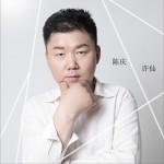 许仙 (单曲)详情