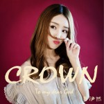 Crown (单曲)详情