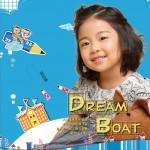 Dream Boat (单曲)详情