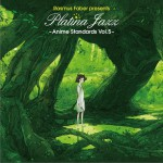 Rasmus Faber Presents Platina Jazz ~Anime Standards Vol.5~详情