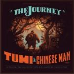 The Journey详情