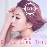 Dance Like This (单曲)详情