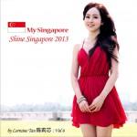 Shine Singapore (EP)详情