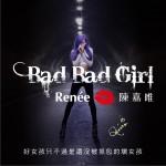 Bad Bad Girl详情