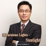 Miraculous Lights - Sunlight (单曲)详情