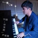中国好男能 (单曲)详情