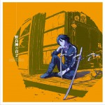 TVアニメ「ノラガミ ARAGOTO」オリジナル·サウンドトラック~野良神の音2~ 野良神 ARAGOTO 原声带详情