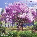 TVアニメ『櫻子さんの足下には死体が埋まっている』ORIGINAL SOUNDTACK「music beneath the cherry blossom」详情