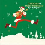 Ukulele Merry Christmas!详情