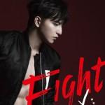 Fight详情