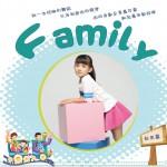 Family (单曲)详情