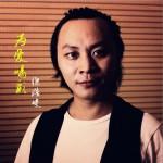 为爱喝彩 (单曲)详情