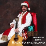 Back to the Island (EP)详情