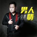肖家永金曲 (EP)详情