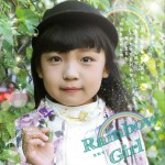 Rainbow Girl (单曲)详情