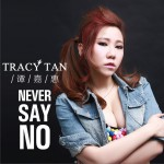 Never Say No (单曲)详情