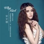Why Girl (单曲)详情