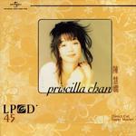 Priscilla Chan (LPCD45)
