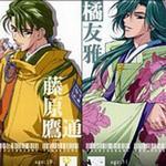 八葉抄 キャラクターコレクションIII -白虎篇-详情