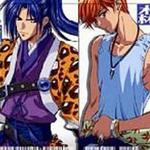 八葉抄 キャラクターコレクション I -青龍篇-详情