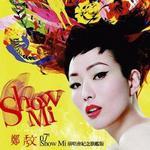 Show Mi 07香港演唱会纪念精装专辑(限量版)