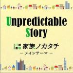 TBS系 日曜劇場「家族ノカタチ」オリジナル・サウンドトラック 家族的形式 原声带详情