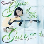 Covers Grace Of The Guitar+详情