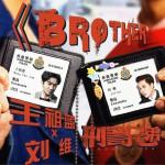 Brother (单曲)详情