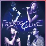 FRIENDS 4 LIVE详情