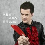 中国的法国人 (单曲)详情