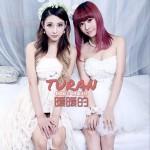 Hello Turan (EP)详情