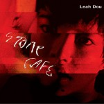 Stone Café详情