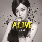 Alive详情