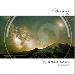 Dawn Mo Ⅰ (EP)详情