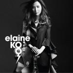 Elaine Koo详情