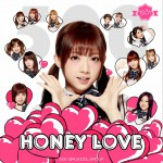 Honey Love (单曲)