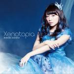 Xenotopia详情