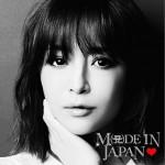 M(A)De In Japan详情