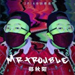 Mr.Trouble (单曲)试听
