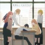 TVアニメ「田中くんはいつもけだるげ」オリジナルサウンドトラック 音楽もいつもけだるげ详情