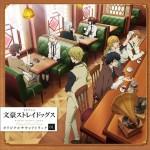 TVアニメ『文豪ストレイドッグス』オリジナルサウンドトラック01详情