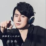 聊聊男人心里话 (单曲)详情