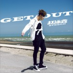 Get Out (单曲)详情